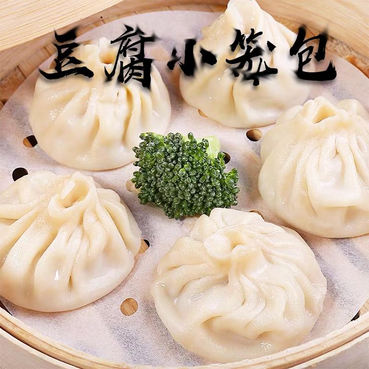 豆腐小笼包