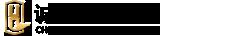 德国海蒂诗五金解决方案体验中心落成广州 - 汕头诚群汇五金厂