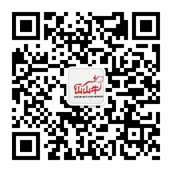 微信图片_20201121153923.jpg